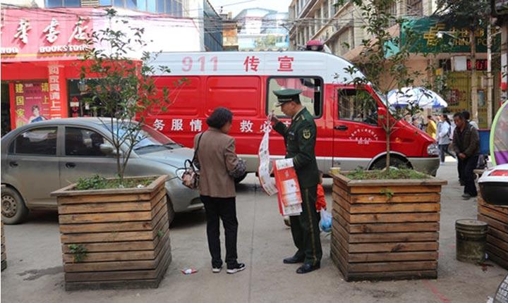 """贵州六盘水""""五一""""期间消防宣传如火如荼"""