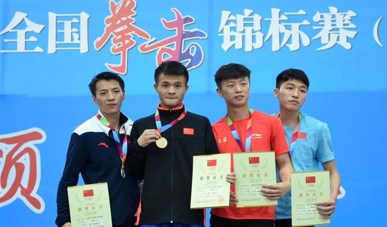 贵州选手张果获2018全国拳击锦标赛(重庆站)亚军