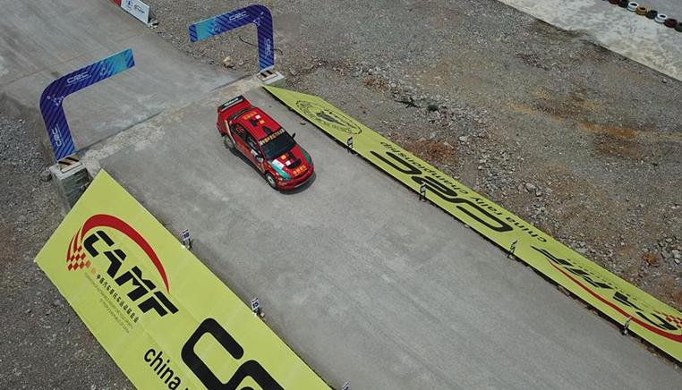 汽车——2018年中国汽车拉力锦标赛首站闭幕