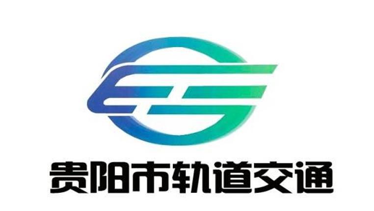 """4幅艺术品""""装扮""""贵阳轨道交通站"""
