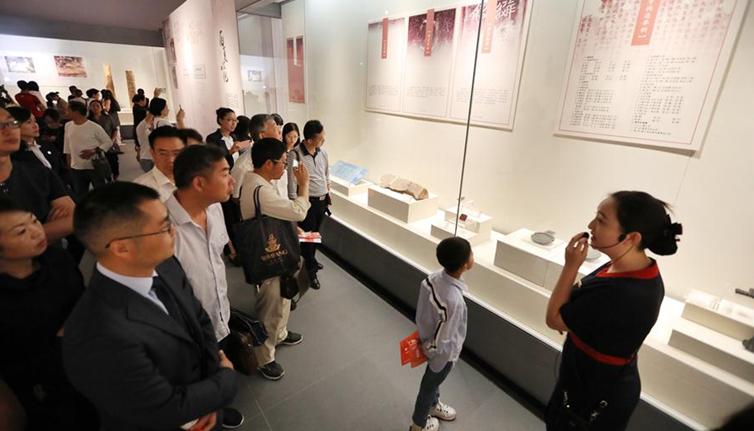 贵州省博物馆举行国际博物馆日主场宣传活动